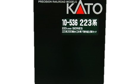 KATO/カトー 10-536 223系 2000番台 2次車 新快速 8両セット 買取,KATO/カトー 鉄道模型 買取,鉄道模型 車両 買取,おもちゃ 買取,フィギュア 買取,