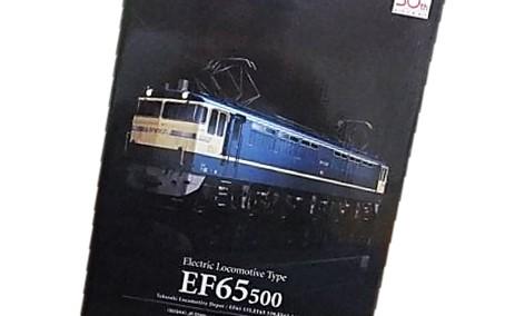 トミックス/TOMIX 92944 EF65 500 高崎機関区セット 買取,トミックス/TOMIX Nゲージ 鉄道模型 買取,トミックス/TOMIX 鉄道模型 買取,おもちゃ 買取,フィギュア 買取,