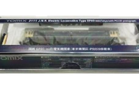 TOMIX/トミックス 2111 EF65 1000 東京機関区・PS22B搭載車 買取,TOMIX/トミックス 鉄道模型 買取,TOMIX/トミックス 東京機関区・PS22B搭載車 買取,おもちゃ 買取,フィギュア 買取,