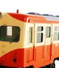 FUJI MODEL/フジモデル キハユニ15 買取,FUJI MODEL/フジモデル 鉄道模型 買取,FUJI MODEL/フジモデル HOゲージ 買取,おもちゃ 買取,フィギュア 買取,