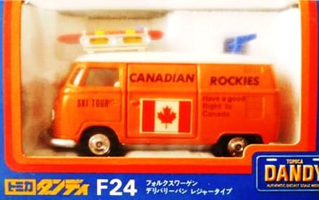 トミカダンディ F24 1/43 フォルクスワーゲン デリバリーバン 買取,トミカダンディ ミニカー 買取,フォルクスワーゲン デリバリーバン VW ミニカー 買取,おもちゃ 買取,フィギュア 買取,