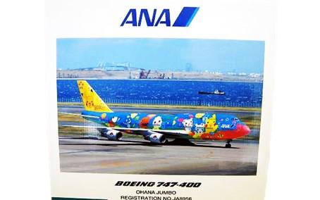 全日空商事 1/200 ANA B747-400D お花ジャンボ 買取,全日空商事 1/200 飛行機 買取,ANA お花ジャンボ 飛行機 買取,おもちゃ 買取,フィギュア 買取,