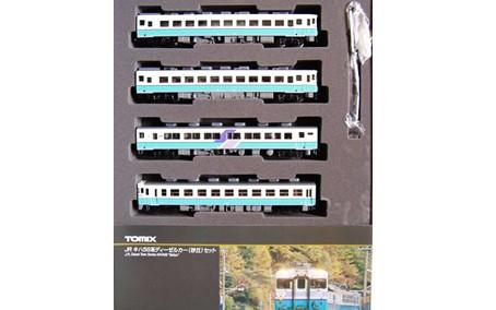 トミックス/TOMIX 92292 キハ58系 ディーゼルカー 砂丘セット 買取,トミックス/TOMIX Nゲージ 買取,トミックス/TOMIX 鉄道模型 買取,おもちゃ 買取,フィギュア 買取,