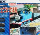 TOMIX/ベーシックセットSD きかんしゃトーマス買取!