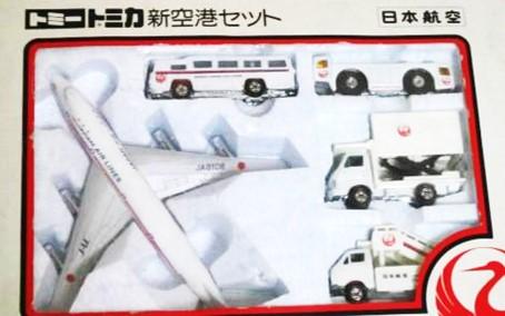 トミカ 新空港セット JAL 日本航空 買取,トミカ 新空港セット 買取,トミカ ギフトセット 買取,おもちゃ 買取,フィギュア 買取,