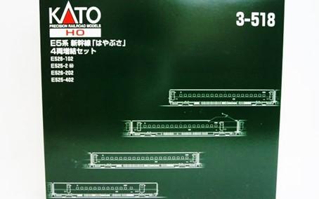 KATO/カトー 3-518 E5系新幹線 はやぶさ 4両増結セット HOゲージ 買取,KATO/カトー HOゲージ 買取,KATO/カトー E5系新幹線 はやぶさ 鉄道模型 買取,おもちゃ 買取,フィギュア 買取,