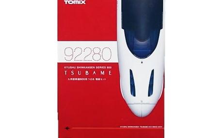 トミックス/TOMIX 92280 九州新幹線 800系つばめ 増結セット 買取,トミックス/TOMIX 92280 つばめ 買取,トミックス/TOMIX Nゲージ 買取,おもちゃ 買取,フィギュア 買取,