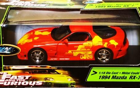 レーシングチャンピオン 1/18 マツダ RX-7 ワイルドスピード 買取,レーシングチャンピオン 1/18 ミニカー 買取,マツダ RX-7 ワイルドスピード ミニカー 買取,おもちゃ 買取,フィギュア 買取,