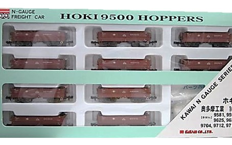 ホキ9500 奥多摩工業 Nゲージ 貨車買取!