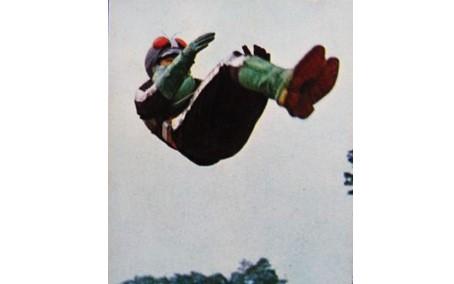 旧カルビー 旧仮面ライダーカード 45番 表25局 買取,旧カルビー 旧仮面ライダーカード 45番 買取,旧カルビー 旧仮面ライダーカード 表25局 買取,おもちゃ 買取,フィギュア 買取,