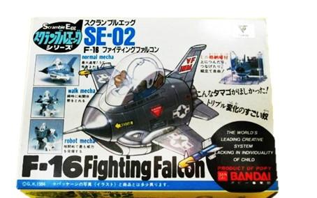 スクランブルエッグ/タマゴラス SE-02 F-16 ファイティングファルコン 買取,スクランブルエッグ イーグル 買取,スクランブルエッグ ハリアー 買取,おもちゃ 買取,フィギュア 買取,