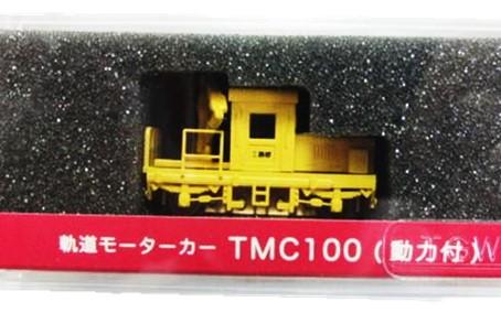 津川洋行/TGW 14013 TMC100 動力付 買取,津川洋行/TGW 鉄道模型 買取,津川洋行/TGW 軌道モーターカー 買取,おもちゃ 買取,フィギュア 買取,