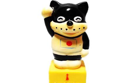 のらくろ 日本信託銀行 貯金箱 ソフビ 買取,のらくろ 信託銀行 貯金箱 買取,のらくろ 銀行貯金箱 当時 買取,おもちゃ 買取,フィギュア 買取,