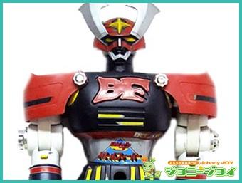 バトルフィーバーロボ,ジャンボマシンダー,巨大ロボット工場,ポピー,ソフビ,買取,売る,