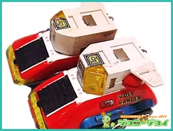 ポピー,超合金,超電磁マシーン,ボルテスV,PB-08,ボルトランダー,買取,売る,