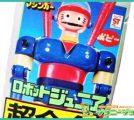 超合金 ロボットジュニア ポピー 買取!