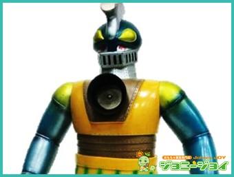機械獣グレンゴーストC3,恐怖の悪魔集団,ジャンボマシンダー,ポピー,買取,売る,ソフビ,