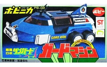 ポピー 超合金 PB-03 ガードマシン 惑星ロボ ダンガードA 買取,ポピー 超合金 惑星ロボ ダンガードA 買取,ポピニカ ガードマシン ダンガードA 買取,おもちゃ 買取,フィギュア 買取,