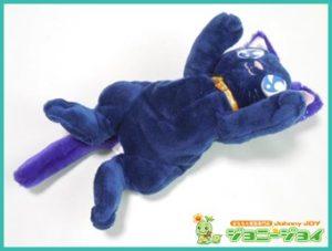 美少女戦士,セーラームーン,なかよしルナ,ぬいぐるみ,2003,買取,売る,