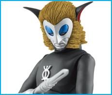 マグマ星人 ウルトラマンレオ