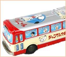ジャングル大帝 バス ブリキ 浅草玩具