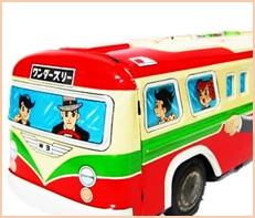 W3/ワンダースリー バス ブリキ 三浦トーイ