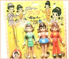 ひみつのアッコちゃん ファッションショウ ソフビ人形 S.K.H