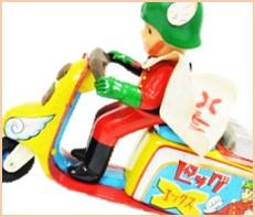 ビッグX スクーター ブリキ 大東玩具 DAITO