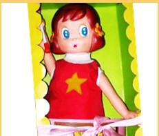魔法使いチャッピー おはなしトーキング 人形 マスダヤ