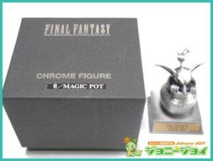 FF6,マジックポット,ファイナルファンタジー,クロムフィギュア,買取,売る,