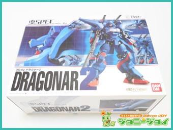 魂SPEC,XS-14,機甲戦記ドラグナー,XD-02,ドラグナー2,買取,売る,