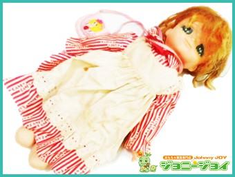 キャンディキャンディ,人形,ドール,ポピー,買取,売る,
