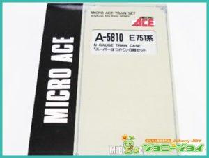マイクロエース,MAICRO ACE,A-5810,E751系,スーパーはつかり6両セット,買取,売る,鉄道模型,