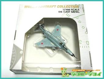 F-4EJ改 第302飛行隊 ワールドエアクラフト買取!