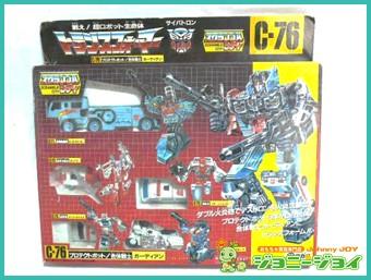 C-76 プロテクトボット 合体戦士 ガーディアン トランスフォーマー 買取,C-76 プロテクトボット 合体戦士 ガーディアン トランスフォーマー 売る,ガーディアン トランスフォーマー 買取,ガーディアン トランスフォーマー 売る,プロテクトボット トランスフォーマー 買取,