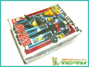 ポピー DX超合金 鉄人28号 GB-24 買取,ポピー DX超合金 鉄人28号 GB-24 売る,超合金 鉄人28号 買取,超合金 鉄人28号 売る,超合金 買取,