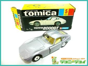 当時物 トミカ トヨタ 2000GT 黒箱 日本製 買取!
