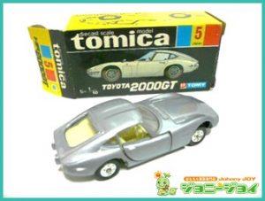 トミカ NO.5 トヨタ2000GT 1/60 黒箱 日本製 買取,トミカ トヨタ2000GT 黒箱 買取,トミカ NO.5 トヨタ2000GT 1/60 黒箱 日本製 売る,トミカ トヨタ2000GT 黒箱 売る,トミカ 黒箱 売却