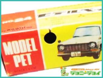 当時物,モデルペット,NO.24,コルト1000,デラックス,三菱,買取,売る,ミニカー,