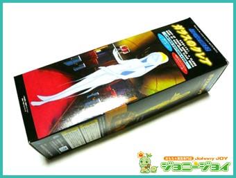 銀河鉄道999 ガラスのクレア シリアルナンバー 透明レジン 買取!
