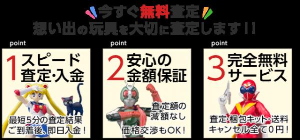 MIA,MOBILE SUIT IN ACTION!!,ガンダム,フィギュア,買取,売る,査定,
