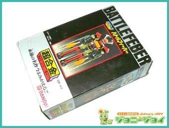 超合金 GB-03 バトルフィーバーJ 永遠の名作 買取!