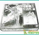 おもちゃ博限定 超合金 可動戦士ガンダム G-3 買取!
