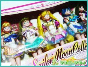 セーラームーン コレクションデラックス 人形 フィギュア 買取,セーラームーン コレクションデラックス 人形 フィギュア 売る,セーラームーン コレクションデラックス 買取,セーラームーン コレクションデラックス 売る,セーラームーン 買取,