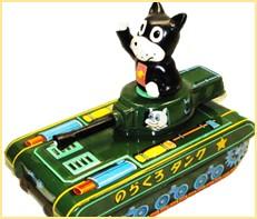 のらくろ 戦車のらくろタンク ブリキ マスダヤ