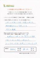 お客様の声,神奈川県横浜市,ジョニージョイ,口コミ,評判,ドール,