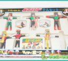 当時物 仮面ライダー 7人セット ポピー買取!