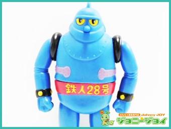鉄人28号 ノスタルジックヒーローズ ソフビ人形買取!