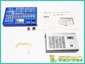 ACE,高感度,8石スーパーラジオ キット,エース,AR-808,買取,売る,