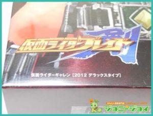 RAH,DX,仮面ライダーギャレン,2012,ブレイド,剣,買取,売る,